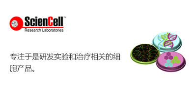 Sciencell