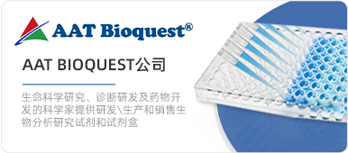 AAT Bioquest