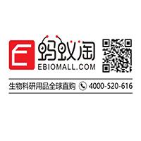 西安eEnzyme报价单 eEnzyme蛋白酶活性检测试剂盒