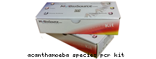 MyBioSource/Real-time PCR detection kit for all Acanthamoeba species/MBS486259/50 Reactions (Easy Version-Require PCR Ma