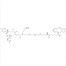 Clickchemistrytools/Cy5 Acid/1077-1/1 mg